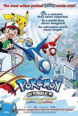 [DD][MU] POKEMON [MOVIES] Pokemon_Heroes