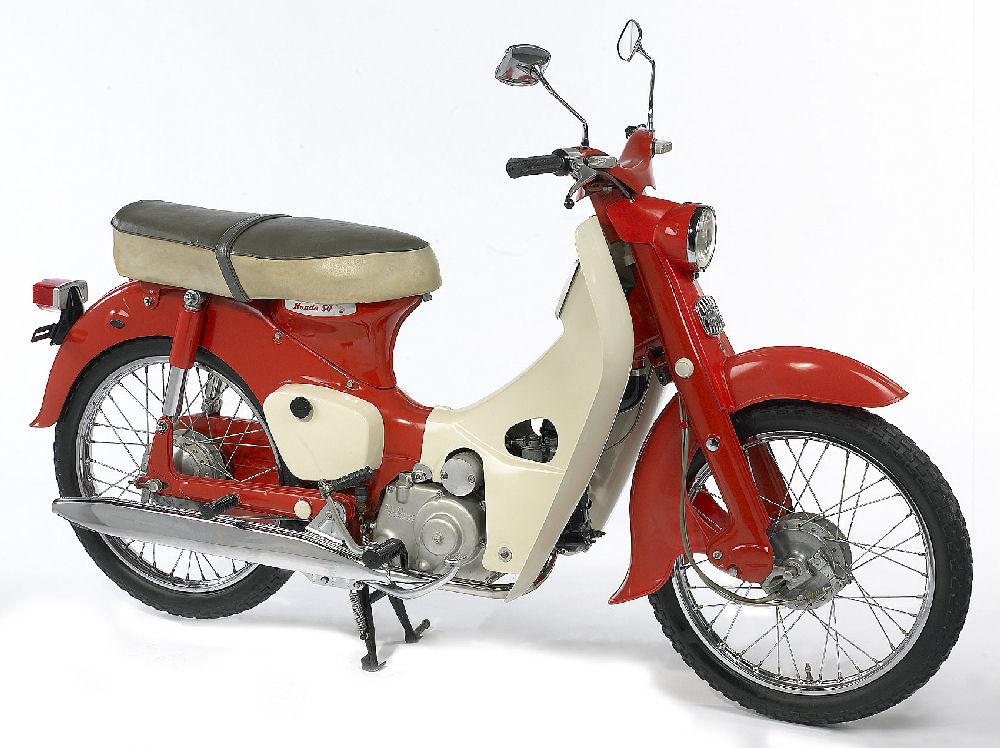 Bikes Honda 50 Reply